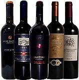 ★【本日限定】ソムリエ厳選の赤白のワインセットが特価!