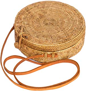 Bali Harvest Handwoven Round Woven Ata Rattan Bag Colorful Batik Linen Inside and Flower Pattern (with Genuine Leather Strap)