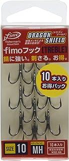 fimo(フィーモ) fimoトリプルフック #10. 釣り針