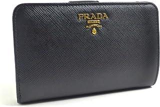 [プラダ]二つ折り 財布 サフィアーノ コンパクト 1ML225 [並行輸入品]