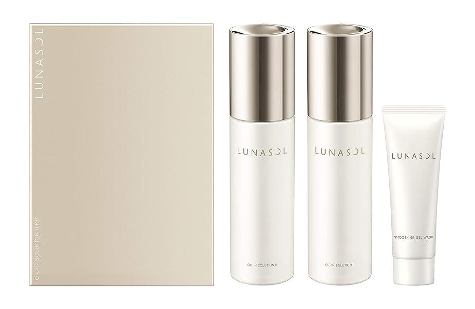 コメントテクニカル何よりもルナソル ルナソル オイルインソリューション II キット 化粧水