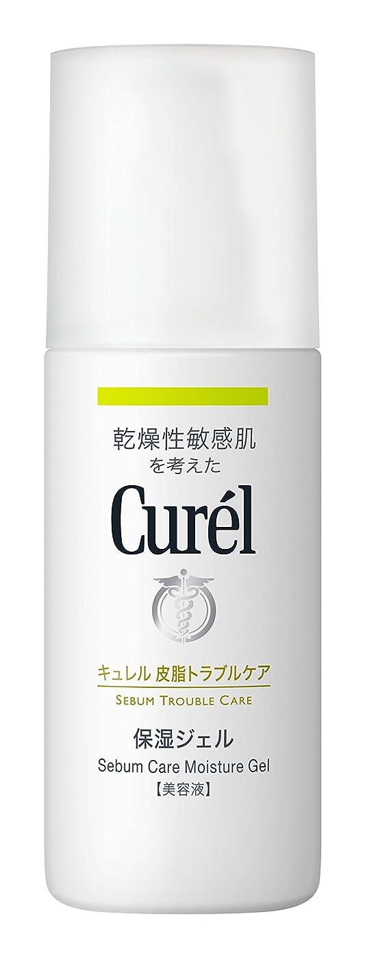 ナチュラル甘やかすキュレル 皮脂トラブルケア保湿ジェル 120ml