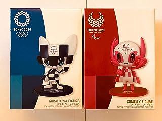 東京2020オリンピックマスコット ミライトワ ソメイティ 全2種 フィギュア