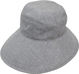 100%完全遮光 99%ではダメなんです! 【Rose Blanc】 帽子 レディース プレーンハット12cm つば裏遮光 接触冷感素材使用 撥水加工生地 020125a-000-ml (ダンガリーグレー(ML))
