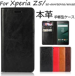 ソニー Xperia Z5 / Z5 Dual SO-01H ドコモ / SOV32 au / 501SO ソフトバンク 用 本革 手帳型 ケース シンプルデザイン 落ち着い色 レトロ カードポケット スタンド機能 ブラック 4色選び