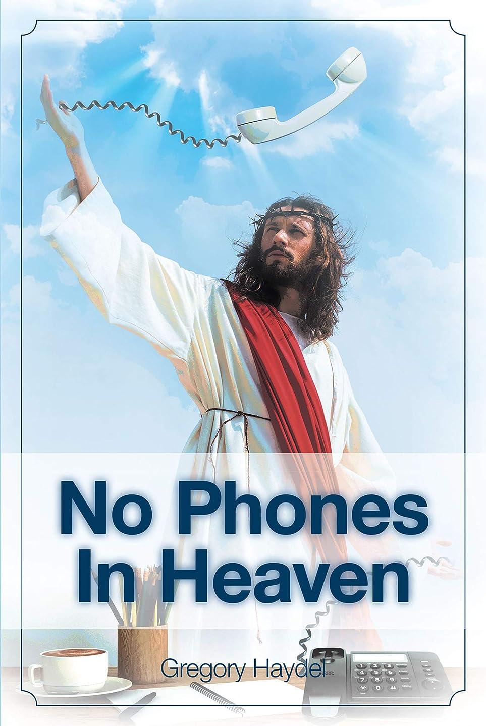 求人自伝描くNo Phones in Heaven (English Edition)