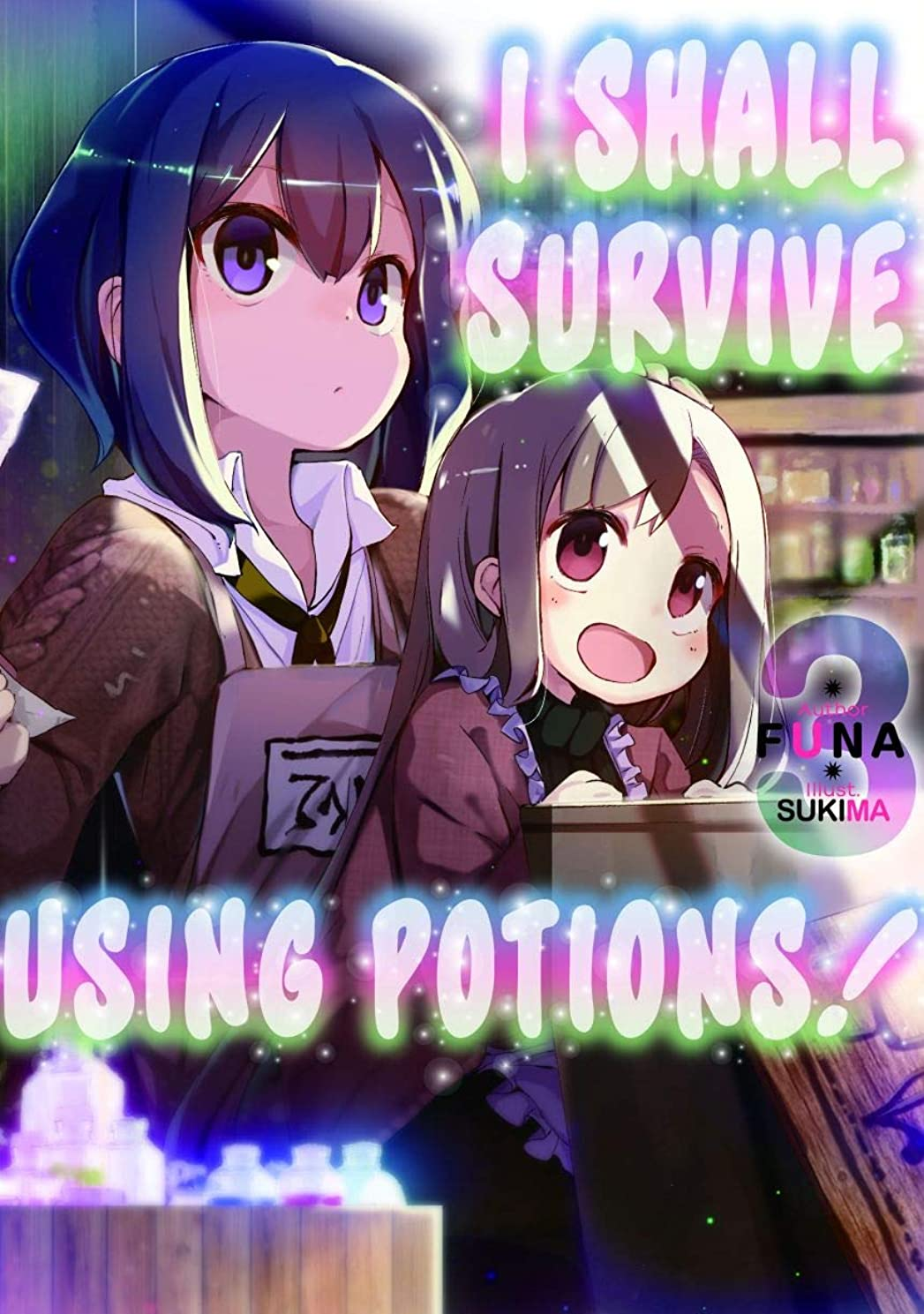 会話型唯物論退屈I Shall Survive Using Potions! Volume 3 (English Edition)