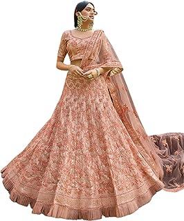 Peach، المصمم الهندي المرأة الزفاف الخاص جورجيت ليهينغا شولي صافي دوباتا تصميم بوليوود فانسي اللباس 6083