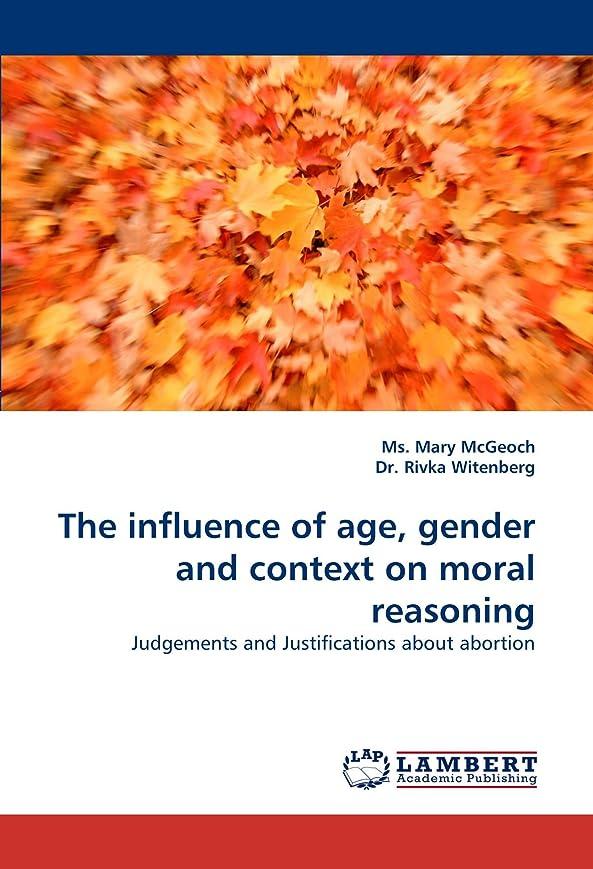 マージン乳製品マンモスThe Influence of Age, Gender and Context on Moral Reasoning