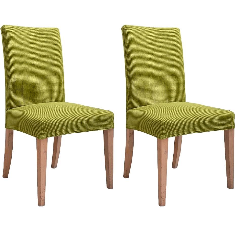 節約ブリッジ容疑者2 枚 チェア カバー 椅子 カバー 椅子フルカバー 伸縮素材 ダイニングチェア ウェディング/結婚式/パーティーなどで チェアカバー (グリーン)