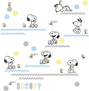 Lambs & Ivy My Little Snoopy Wall Appliques