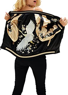 Women's Satin Embroidered Baseball Bomber Jacket