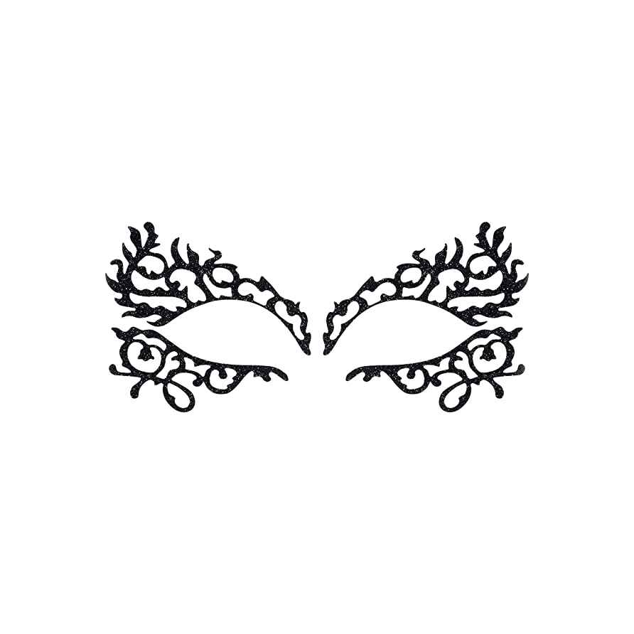 スティックスピーカーとまり木HAUS LABORATORIES by Lady Gaga, ARMOR MASQUE NO. 1,フェイスマスクアーマーステッカー