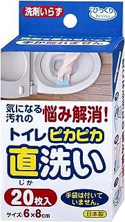 サンコー トイレブラシ 清掃 ピカピカトイレ直洗い 直接洗う 6x8cm 20枚入り びっくりフレッシュ 日本製 ブルー H-08