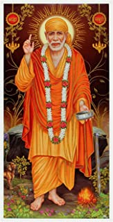 Sai Baba Laminated Poster Coated with Golden Zari Art Work Without Frame (20 X 40 Inches) Religious Decor