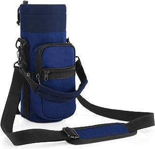 Barbarians Water Bottle Carrier, Bottle Pouch Holder with Adjustable Shoulder/Hand Strap 2 Pockets for Swell Type Bottle 1...