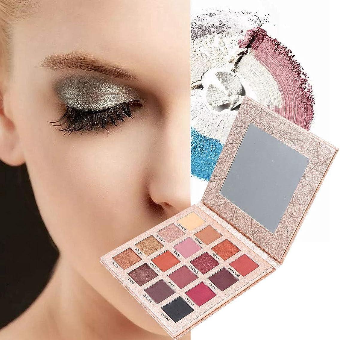 マグパッチ交渉するアイシャドウパレット 16色 アイシャドウパレット 化粧マット グロス アイシャドウパウダー 化粧品ツール