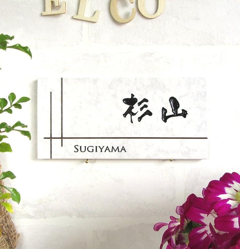 コートタイトいつ?送料無料?シンプルだけどカワイイ長方形デザイン表札 絵柄、文字の配色を自由に変えら れます。二世帯用にも◎