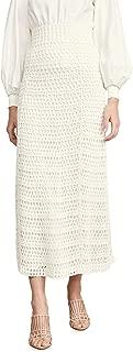 Women's Crochet Skirt