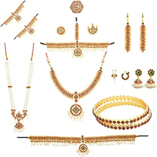 fashionAtelier Baby Bharatanatyam Jewelry Full Dance Set (10 items) for Kids