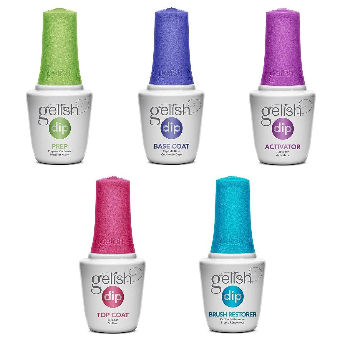 満員あなたは同盟Harmony Gelish - Acrylic Dip Powder - Color Kit