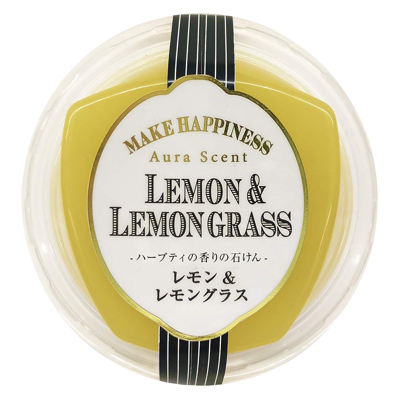 技術的なゴミ突進ペリカン石鹸 オーラセント クリアソープ レモン&レモングラス 75g