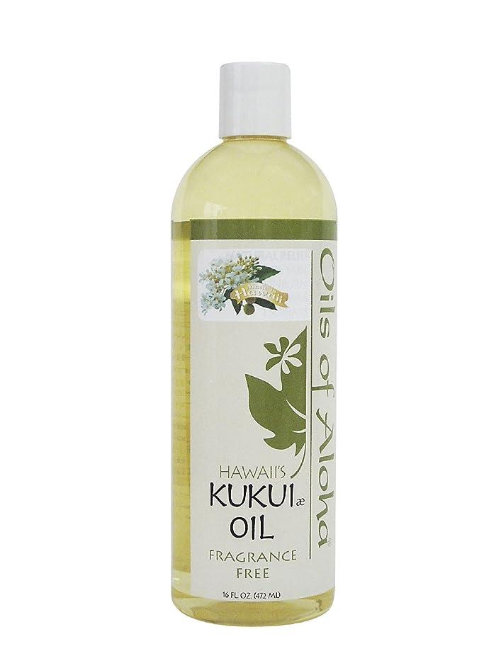 称賛スーパーどれでもKukui Skin Oil Fragrance Free/無香料/472ml/16oz