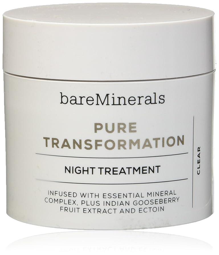 報復する全体ご飯ベアミネラル Pure Transformation Night Treatment - Clear 4.2g/0.15oz並行輸入品