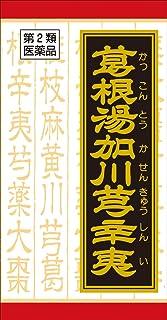 【第2類医薬品】「クラシエ」漢方葛根湯加川キュウ辛夷エキス錠 180錠