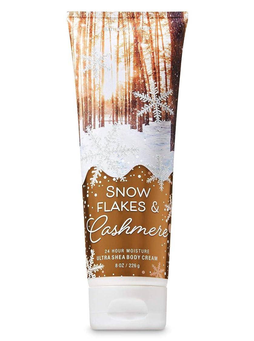 連続的富なめらか【Bath&Body Works/バス&ボディワークス】 ボディクリーム スノーフレーク&カシミア Ultra Shea Body Cream Snowflakes & Cashmere 8 oz / 226 g [並行輸入品]