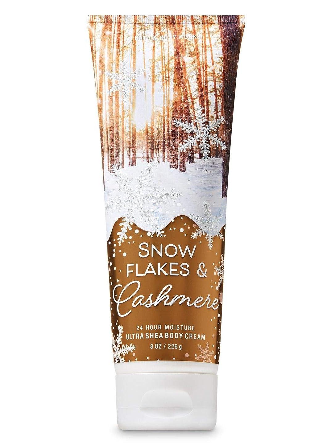 クッション観点せっかち【Bath&Body Works/バス&ボディワークス】 ボディクリーム スノーフレーク&カシミア Ultra Shea Body Cream Snowflakes & Cashmere 8 oz / 226 g [並行輸入品]