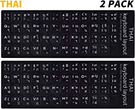 (2PCS Pack) Thai Keyboard Stickers, Keyboard Stickers Thai Black Background with White Lettering for Computer Laptop(Thai)