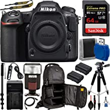 """$1449 » Nikon D500 DSLR Camera (Body Only #1559) with 15pc Deluxe-Bundle: Includes – SanDisk 64gb Extreme Pro Memory Card, 57"""" Professional Tripod, 72"""" Monopod, Sling Backpack for DSLR Camera, and More"""