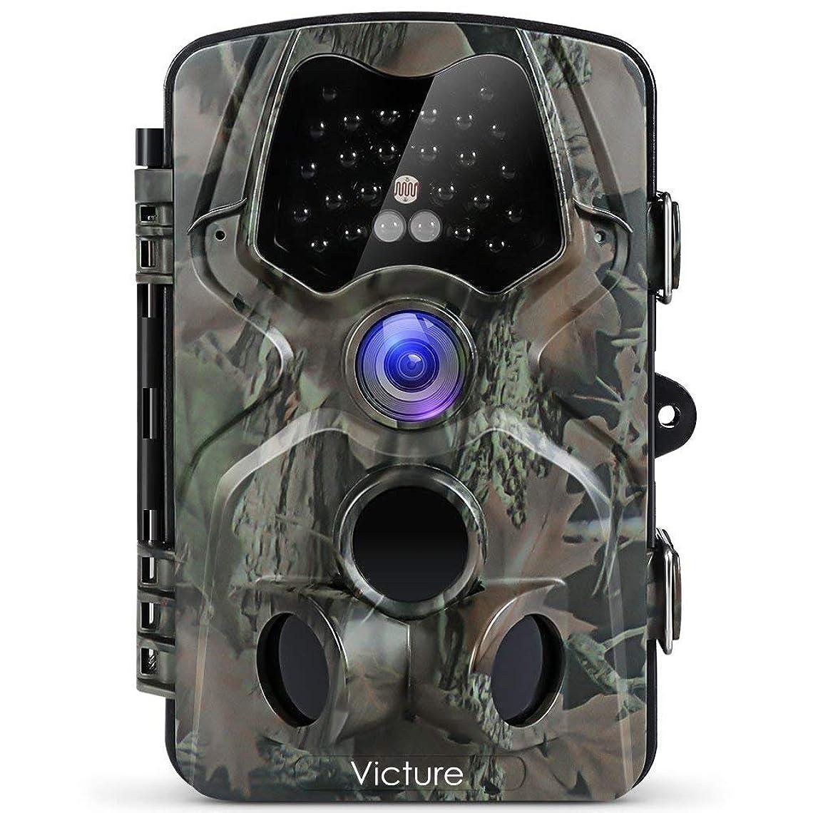 容赦ない後退する楽しいVicture トレイルカメラ 人感センサー 防犯カメラ 1200万画素 1080P フルHD 120°検知範囲 監視カメラ 2.4 インチLCD IP66防水防塵 不可視赤外線LEDライト搭載 動き検知 日本語説明書付き