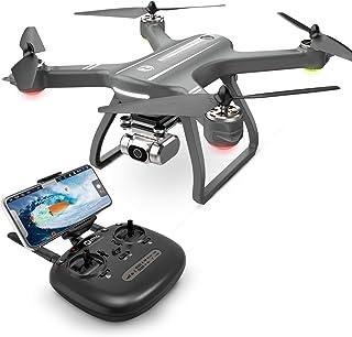 Holy Stone ドローン カメラ付き GPS搭載 4K広角HDカメラ ブラシレスモーター付き フライト時間22分 自動航行 オートリターンモード フォローミーモード モード1/2自由転換 高度維持 2.4GHz 国内認証済み HS700D...