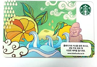 Starbucks Limited Edition New & Unswiped Collectible Gift Cards in JEJU Island