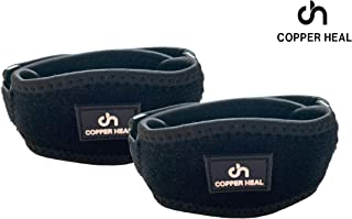 COPPER HEAL Codera Deportiva Adjustable - Soporte Antebrazo Recuperación medica Codo Tenista Epicondilitis Lateral crossfit Sport Coderas padel tendinitis Tenis baloncesto Golf elbow support