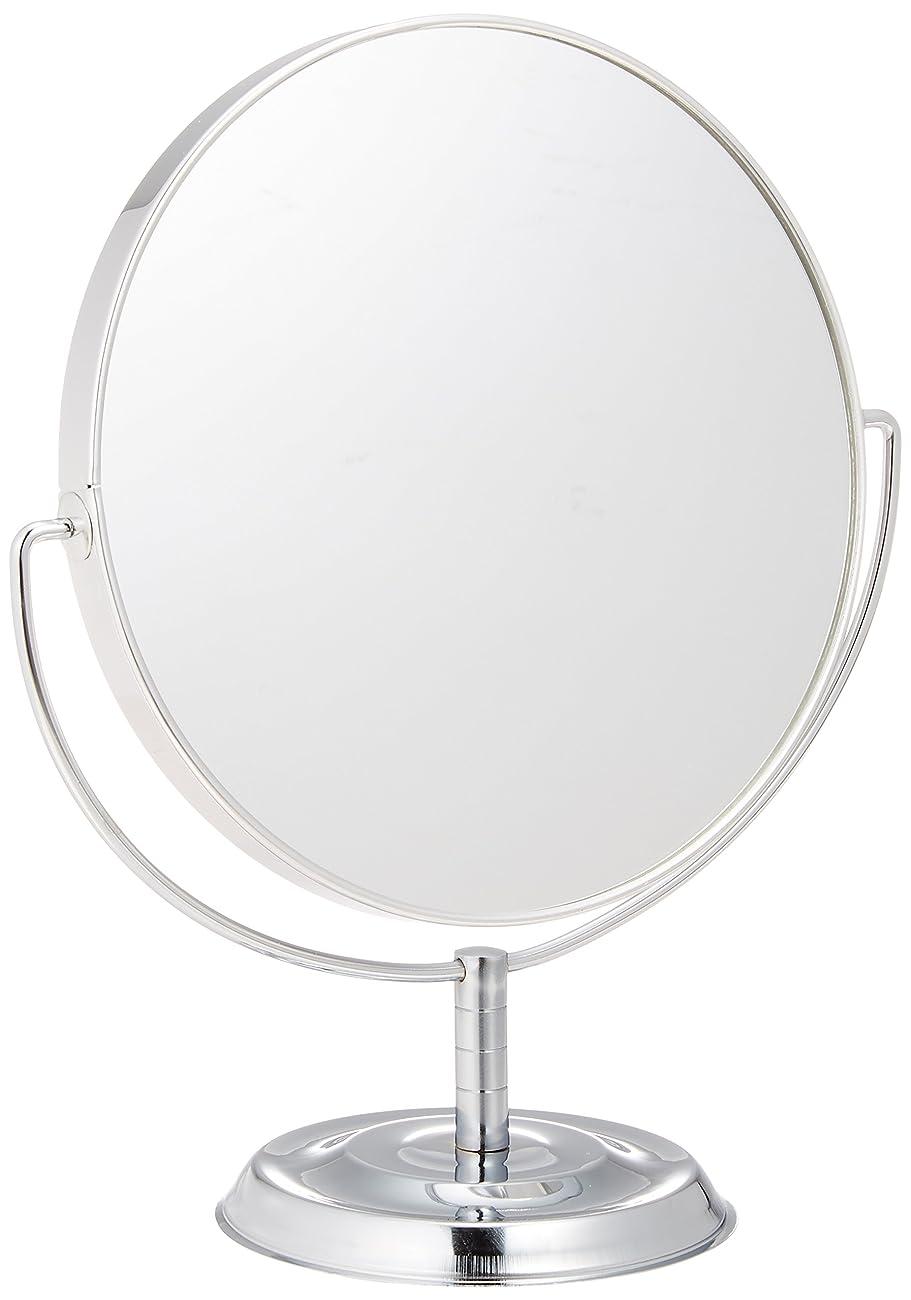 ロック解除ビリーライターメリー 片面約5倍拡大鏡付両面鏡卓上ミラー シルバー No.5880