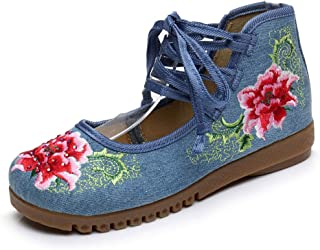 Fashion Strappy Cloth Shoes, Women's Flat Embroidery Shoes Thick Soled Non Slip Ballet Shoes Casual Shoes (Color : Blue, Size : 36)