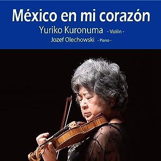 わが心のメキシコ