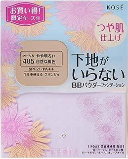 ELSIA 铂金 BB 粉底 限定套装 3 405 橡木色 亮丽自然肤色 套装 10g