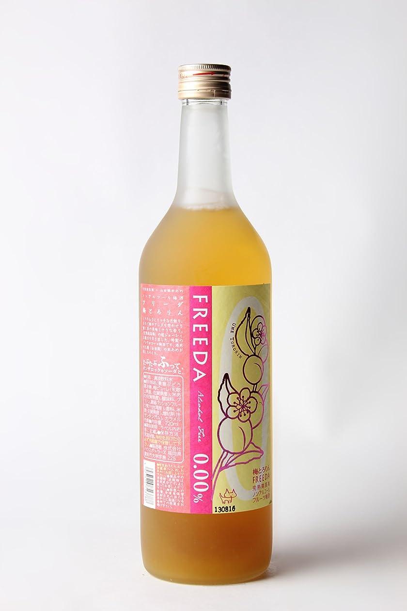 重くする腫瘍続けるフリーダ 梅とろりん 0.00% 720ml  ノンアルコール梅酒 「ハウスボトラーズ/福岡」