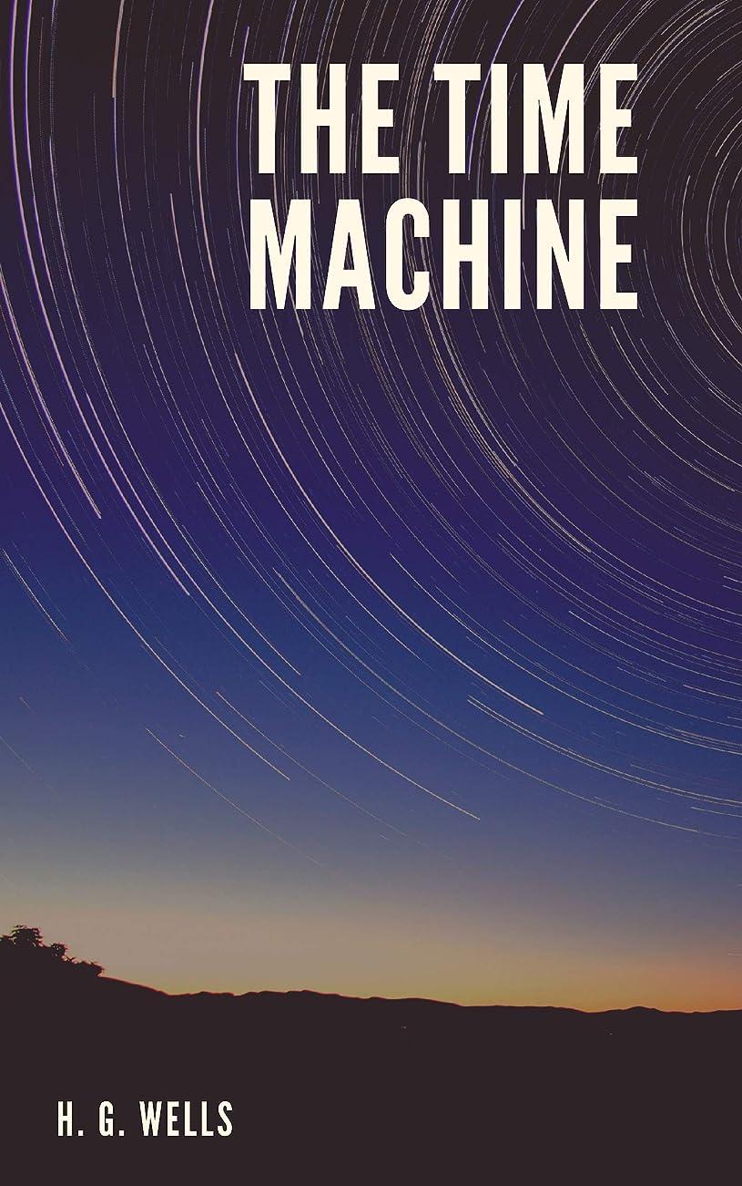 英語の授業があります爆発物においThe Time Machine (English Edition)