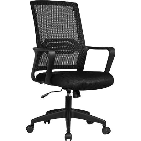 ComHoma オフィスチェア デスクチェア メッシュ 肘付き 腰を支え ブラック 一年無償部品交換保証 (CH118-BLACK)
