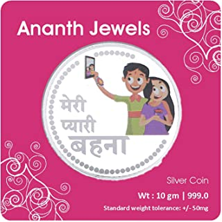 Ananth Jewels BIS Hallmarked Pure Silver Coins 10 grams Rakhi gift for sister