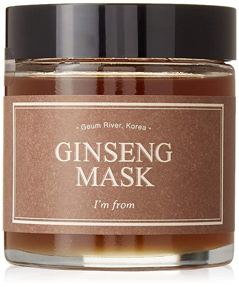 [I'M FROM] Ginseng Mask
