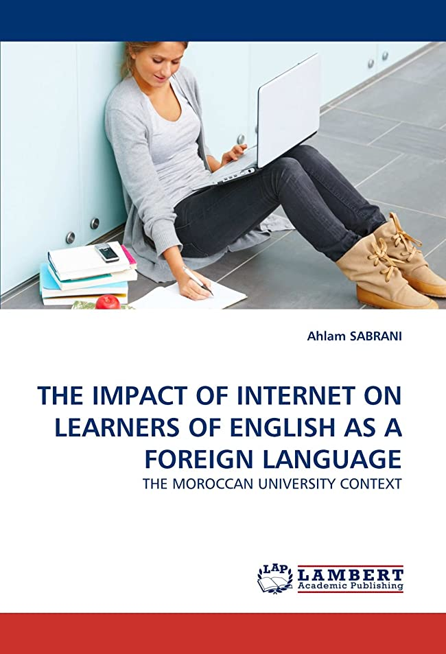 パークメロドラマティック究極のThe Impact of Internet on Learners of English as a Foreign Language