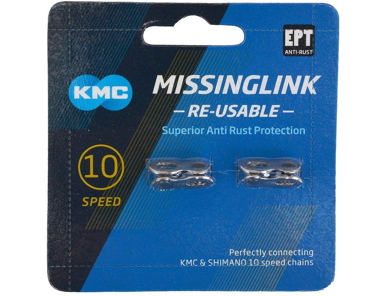根拠不適当膨らませるKMC Missing Link 6/7/8速シルバー [並行輸入品]
