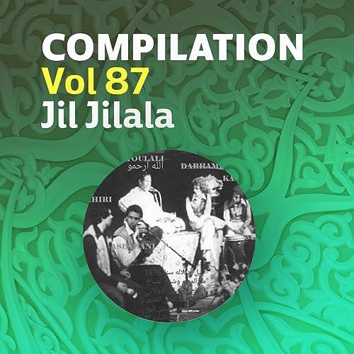 MP3 JILALA TÉLÉCHARGER GRATUIT GRATUIT JIL