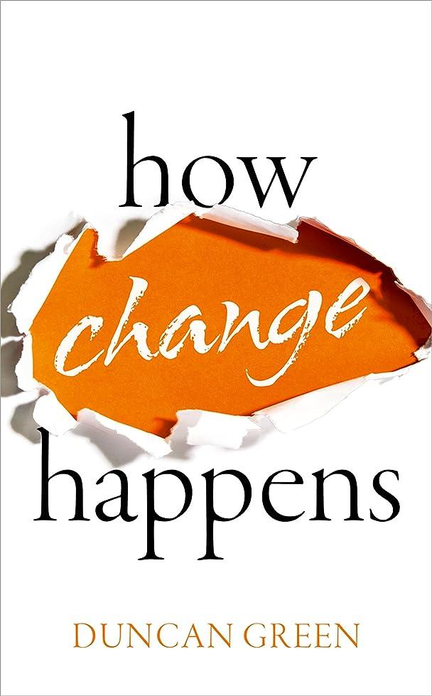 言い聞かせる拡大するゆるいHow Change Happens (English Edition)